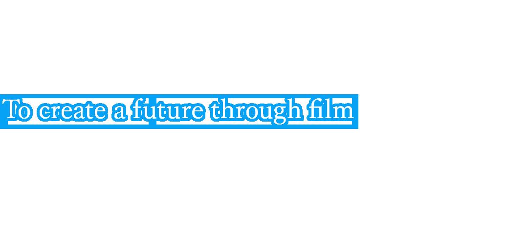 フィルムで未来を創造する