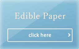 Edible Printed Film click here