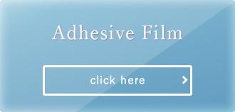 Stick-on Film click here