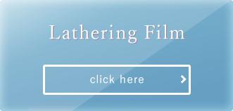 Foam-Filled Film click here