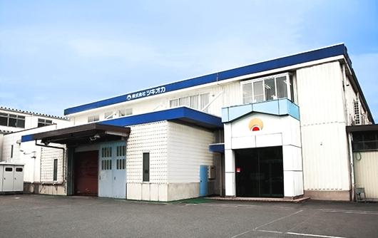 各務原工場